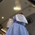 KFC藍色長裙女女等野食