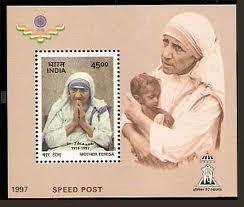 以德蘭修女像之郵票
