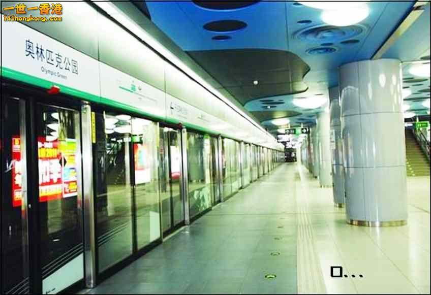 月台閘門 2.jpg