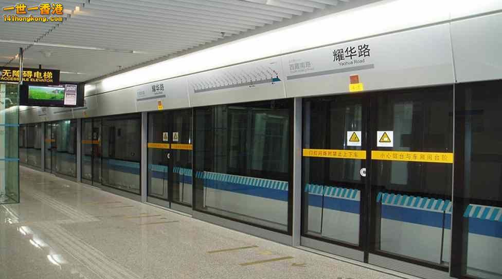 月台閘門 3.jpg