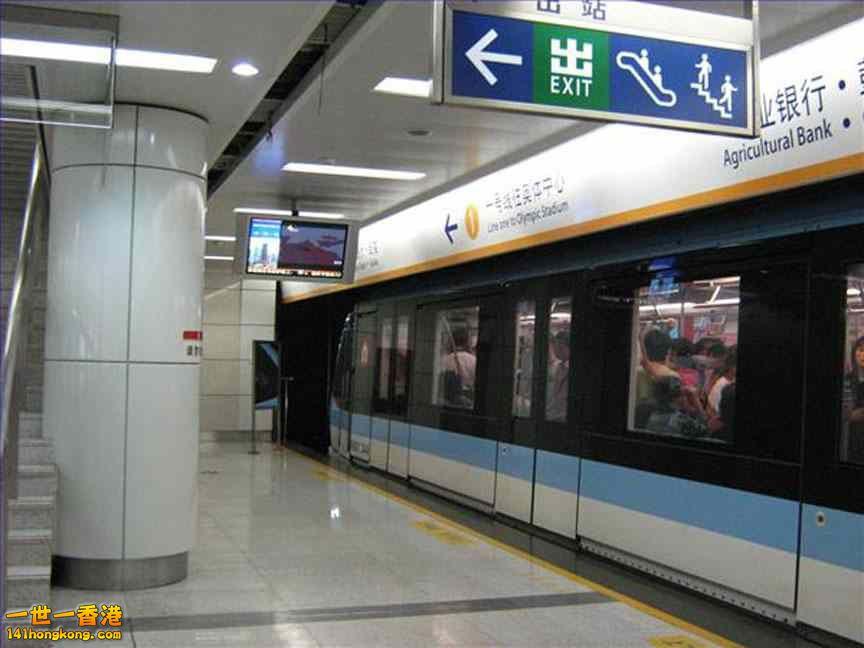 月台閘門 8.jpg