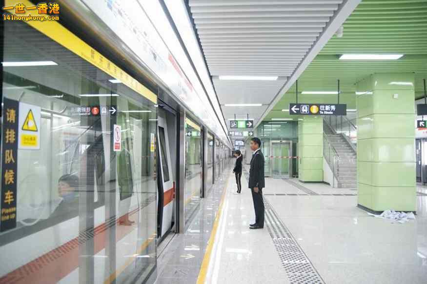 月台閘門 10.jpg