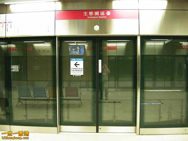 月台閘門 14.jpg