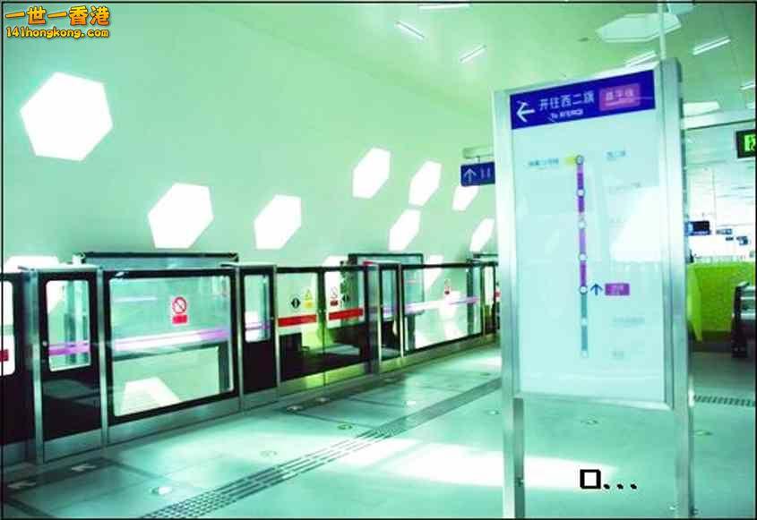 月台閘門 27.jpg