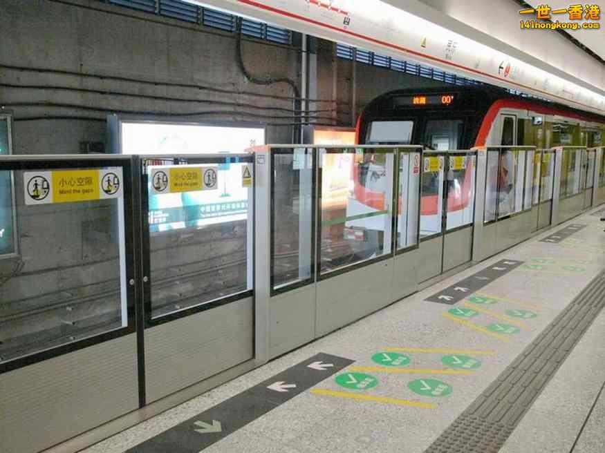 月台閘門 32.jpg