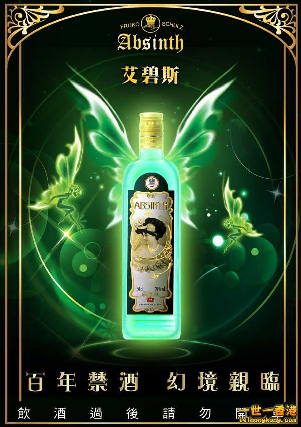 shui_jing_deng_xiang_.jpg