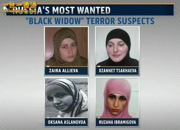 black-widows.jpg