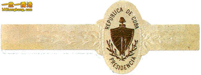 外交版的Cohiba label