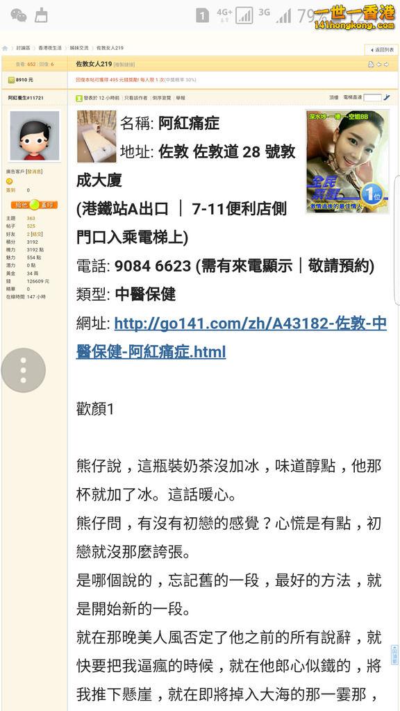 QQ图片20170727120314.png