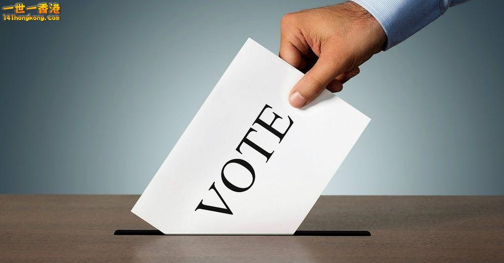 投票及競猜