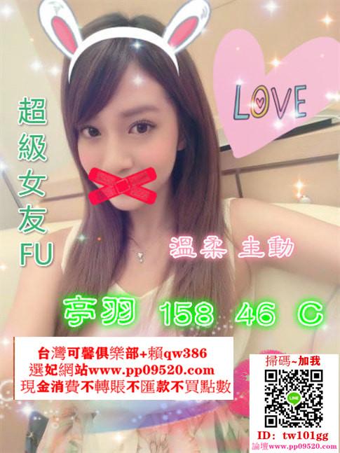 可馨外送茶瀨qw386 (2).jpg