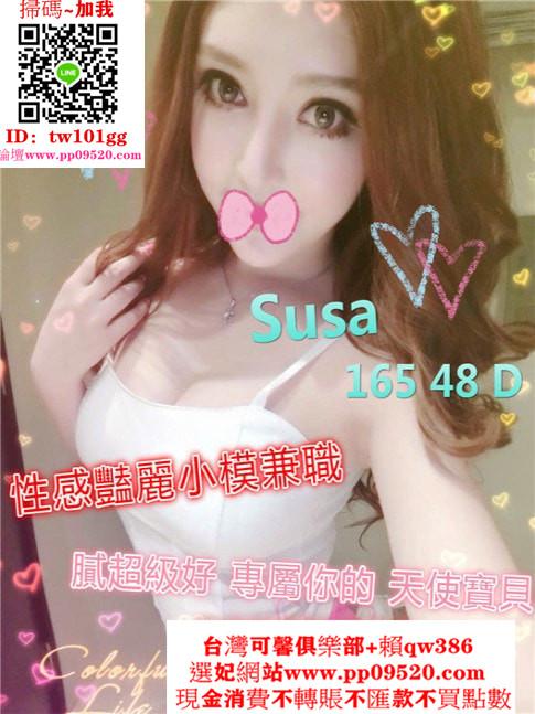 可馨外送茶瀨qw386 (5).jpg
