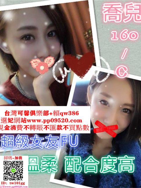 可馨外送茶瀨qw386 (12).jpg