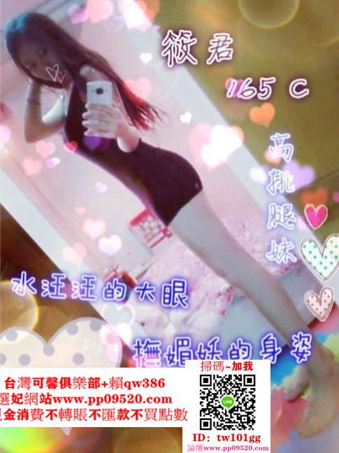 可馨外送茶瀨qw386 (9).jpg