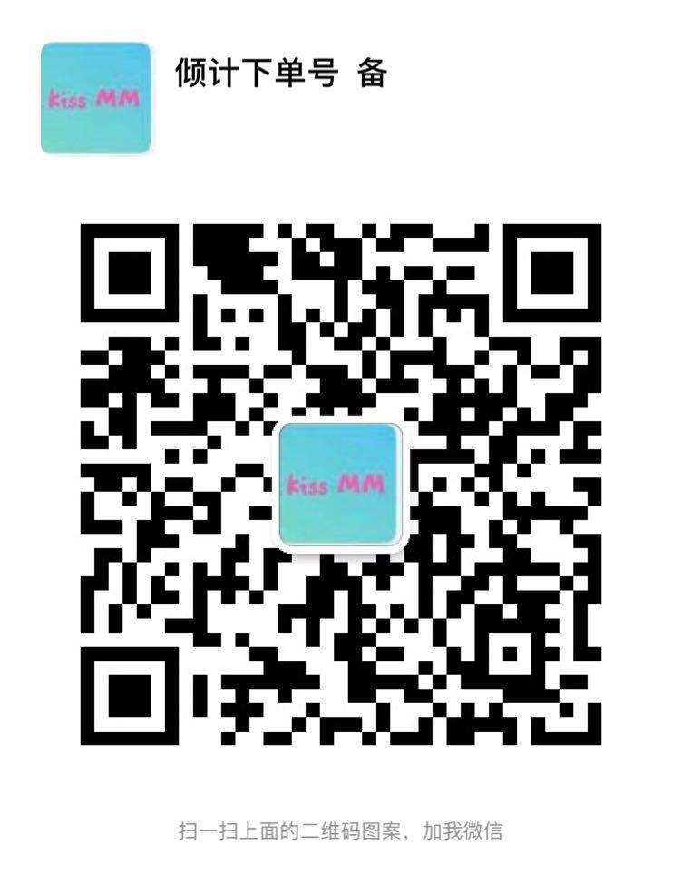 mmexport1594132178318.jpg