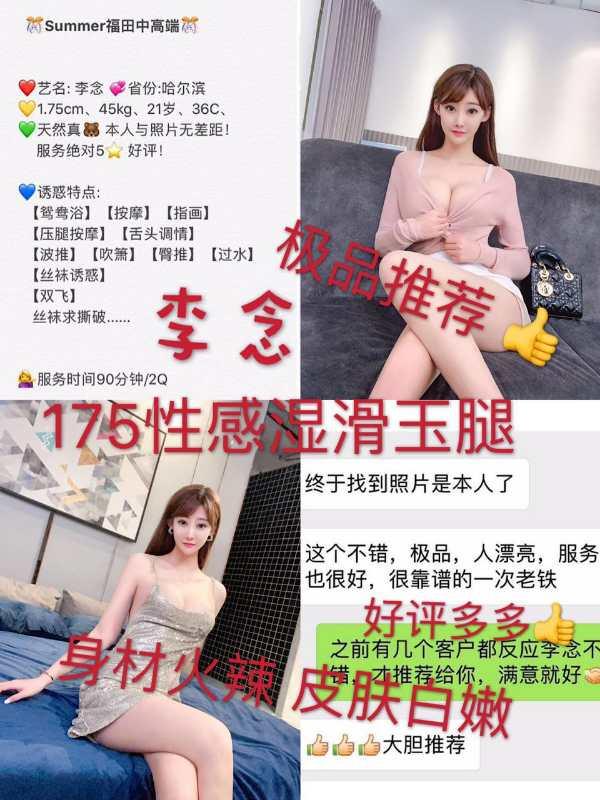 mmexport1594557248064.jpg