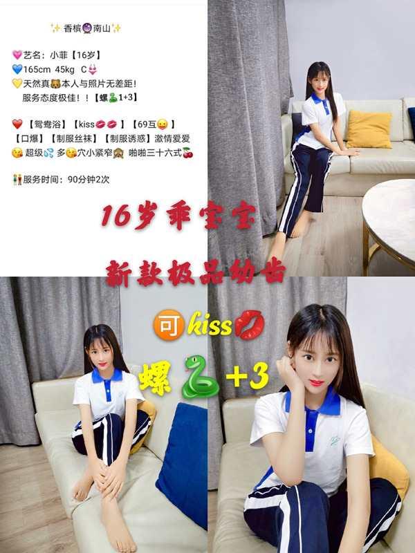 mmexport1594557243307.jpg