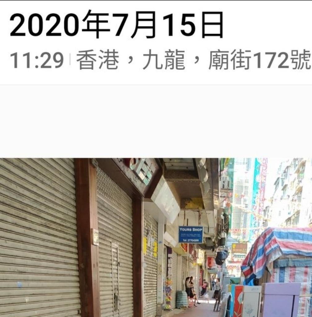 IMG_20200716_084541.jpg
