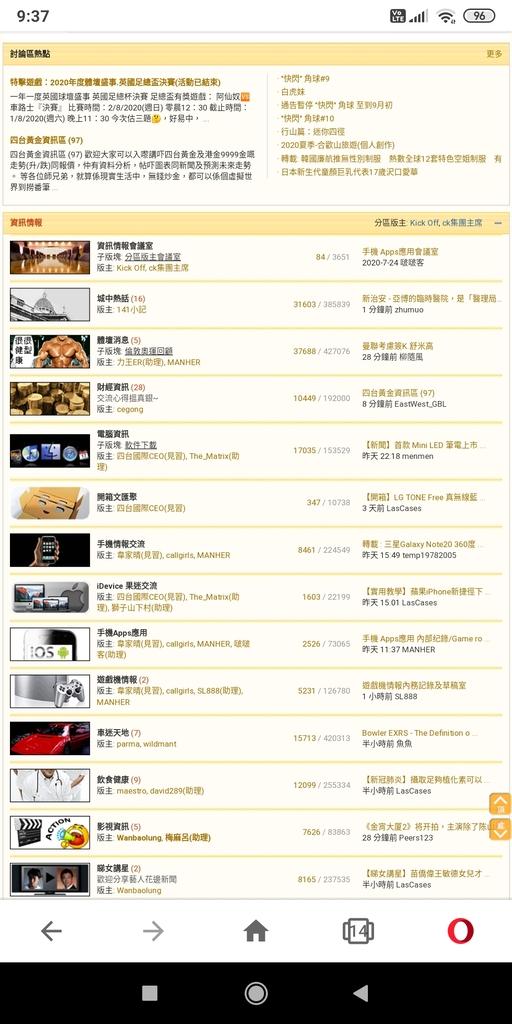 Screenshot_2020-08-03-09-37-17-047_com.opera.browser.jpg
