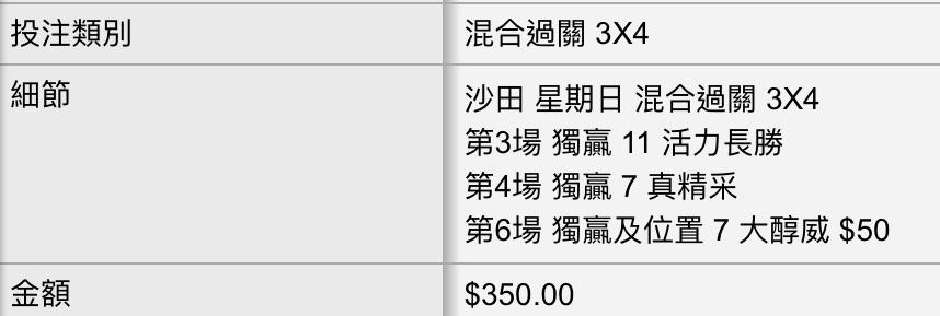 1F66B7CC-9581-4A93-982B-6CAF4032D9AF.jpeg