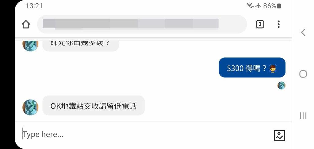 Screenshot_20201028-132130_Chrome.jpg